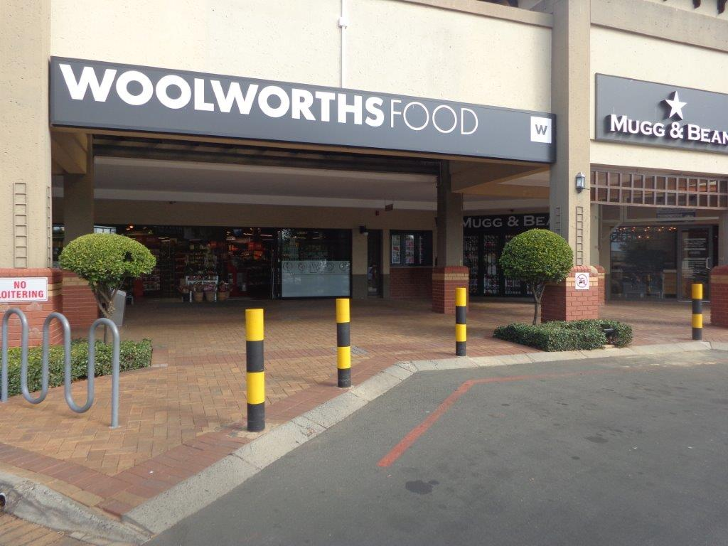Featherbrooke Village Shopping Centre